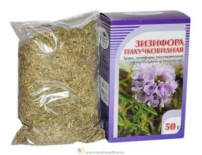 фасованная трава зизифора